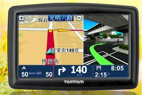 TomTom XXL 540 Classic