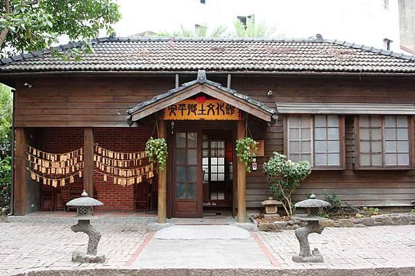 安平鄉土文化館