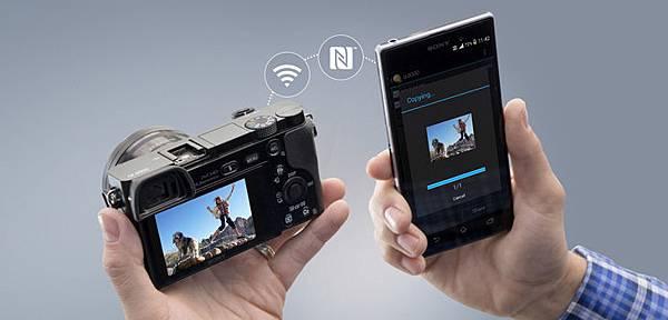 NFC上傳