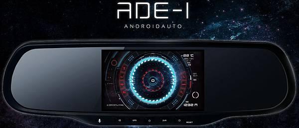 ADE-1