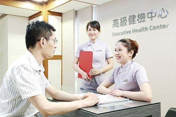 新竹東元醫院高級健檢