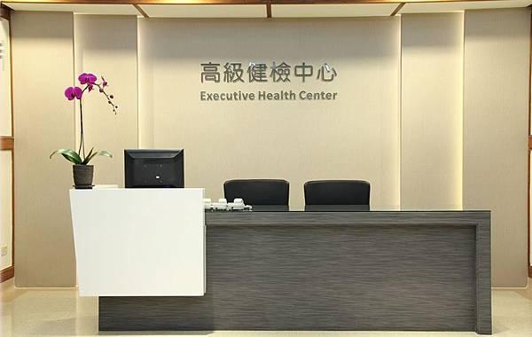 高級健檢中心.jpg