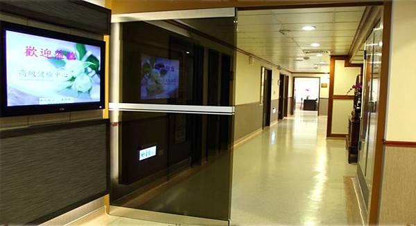 高級健檢中心2.jpg