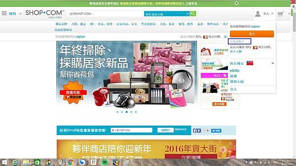 shop log in.jpg