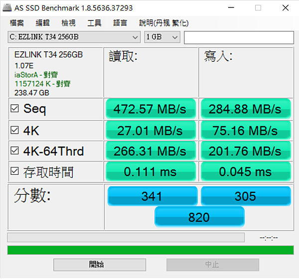 SSD SPEED.png