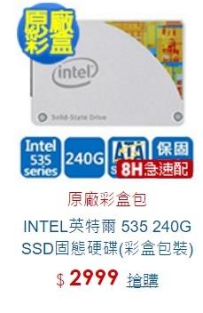 Intel 535 240G SSD.jpg