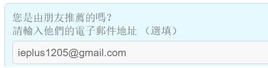 註冊帳號.jpg