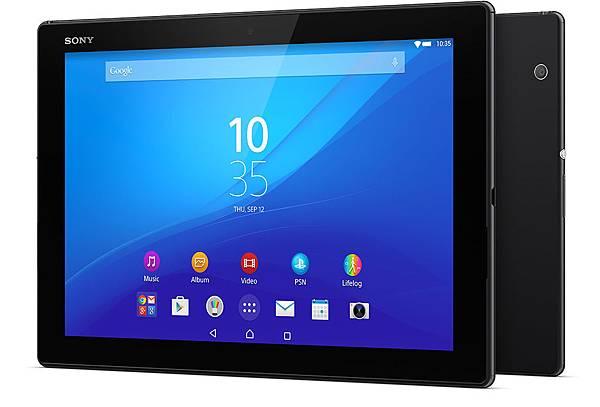 xperia-z4-tablet.jpg