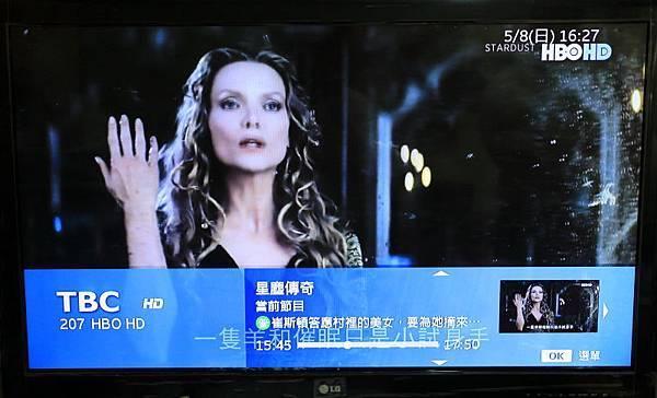 迷你電子節目表.JPG