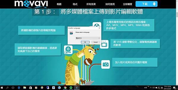Video editor安裝.jpg