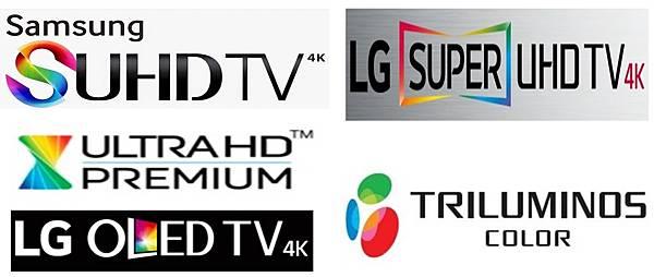 電視規格.jpg