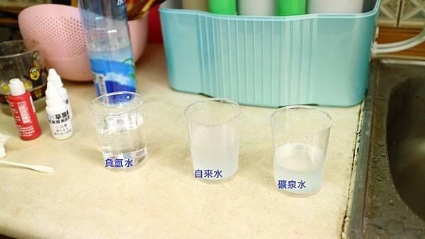 水質草酸納測試.jpg
