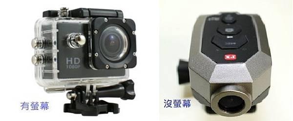 機車行車紀錄器.jpg