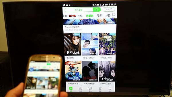 手機鏡射Smart TV.JPG