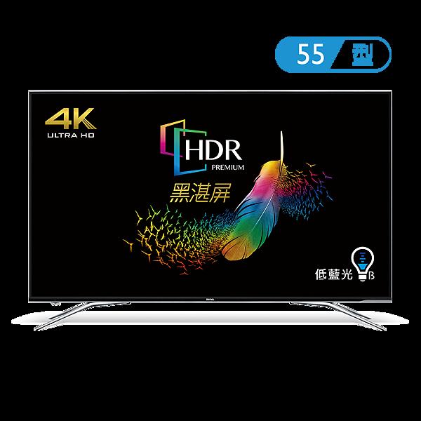 s-55-700-Benq 55吋電視.png