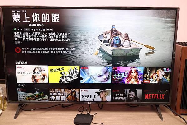 小米盒子 Netflix.JPG