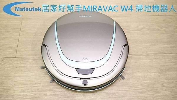 松藤MIRAVAC W4 掃地機器人.jpg