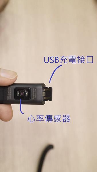 TCRD 智慧運動手環USB充電接口..jpg