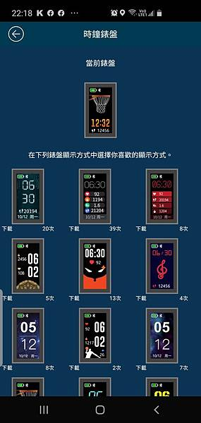 多樣性錶盤__cling.jpg