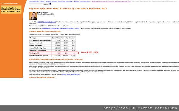 2013-9-1調漲打工度假簽證