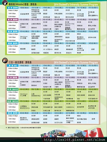 bodwell schedule