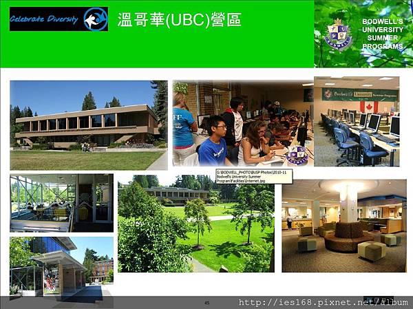 UBC COMPUS