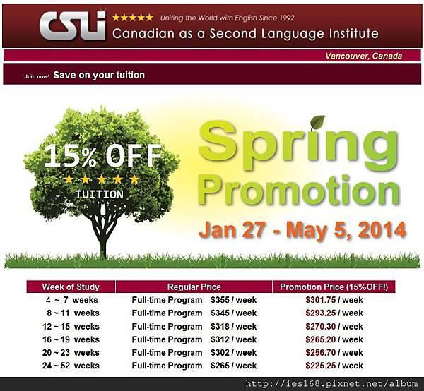 2414 Spring promotion