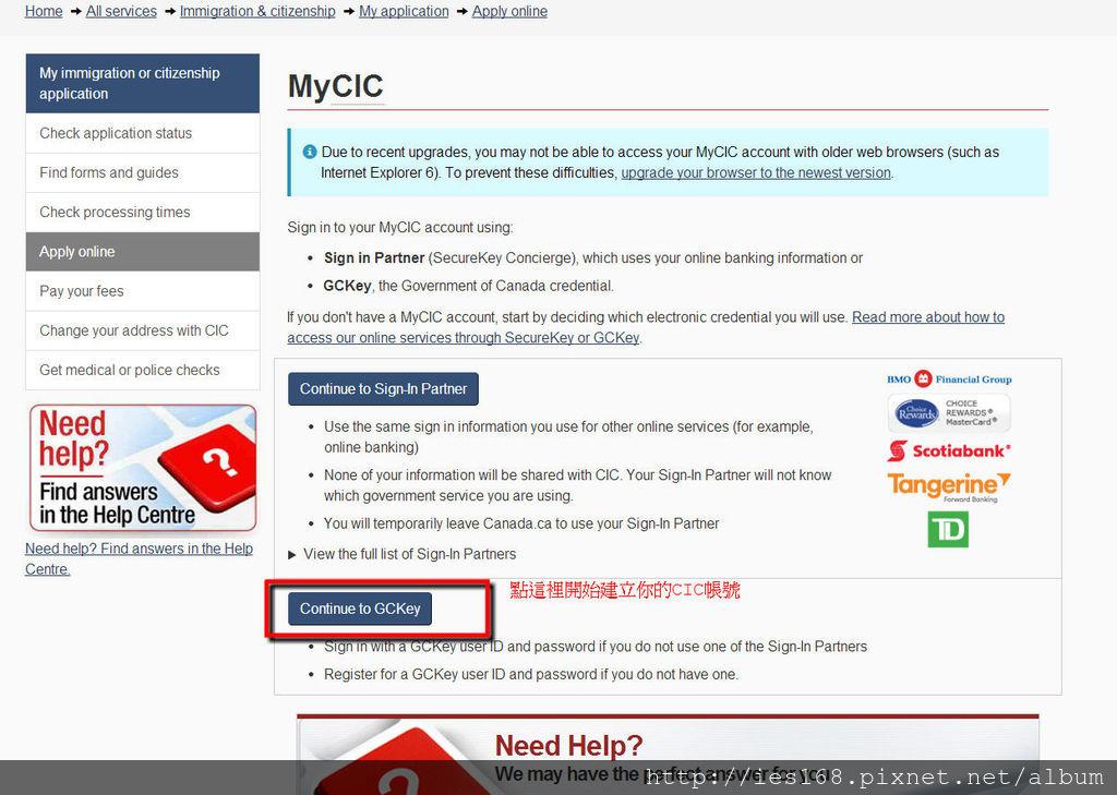 CIC MyCIC