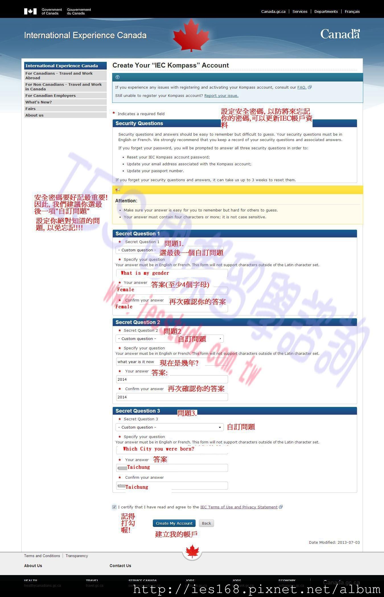 申請IEC帳戶-1