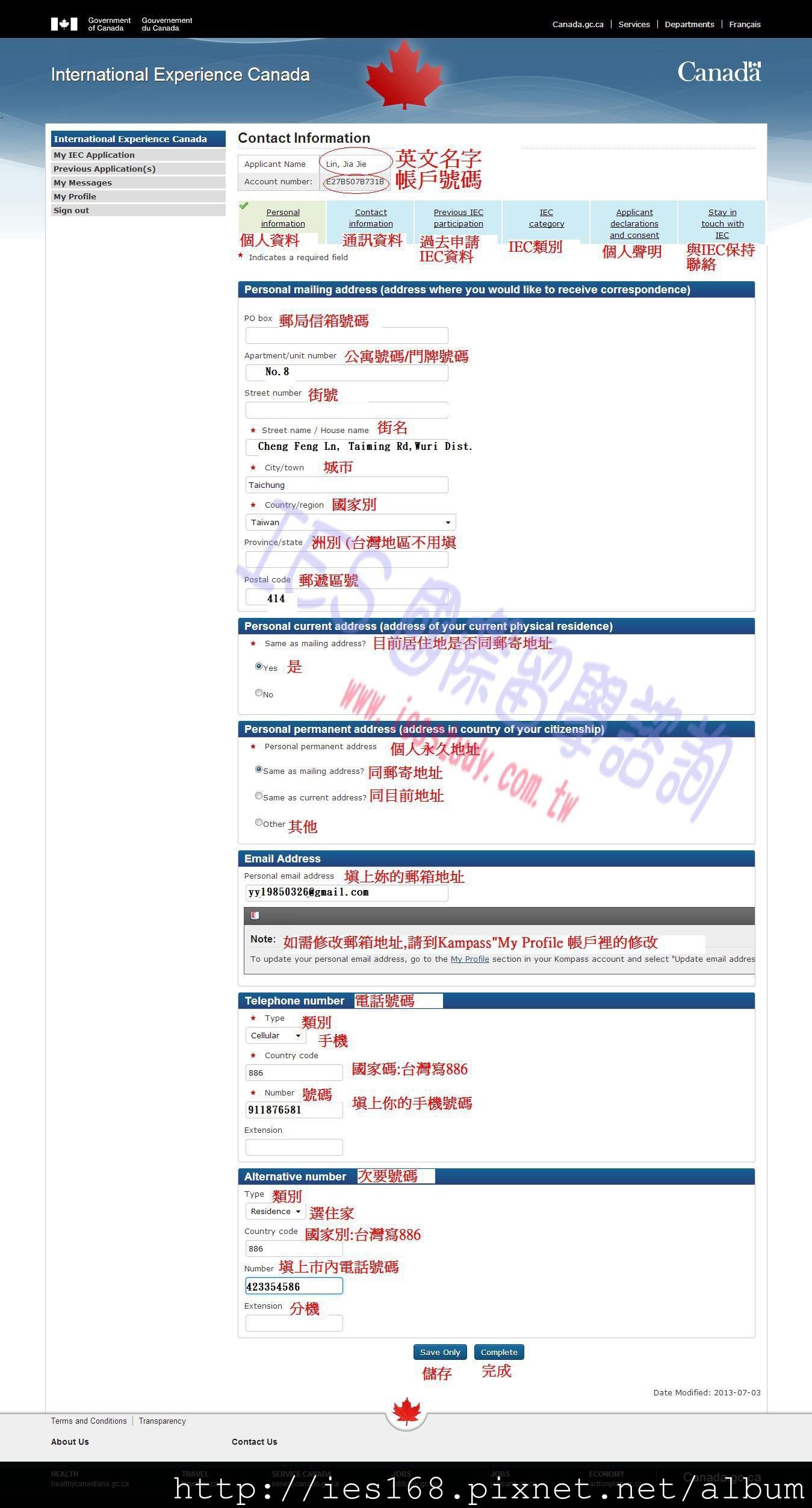 IEC contact info