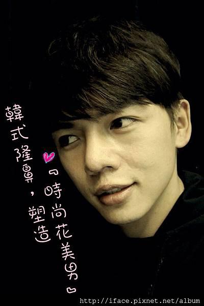 IMG-20130326-WA0003_副本