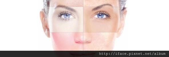 肌膚保養.jpg