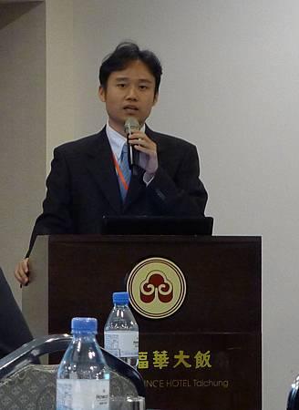 台中福華演講