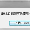 iTunes1041