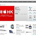 apple-hk-01.jpg