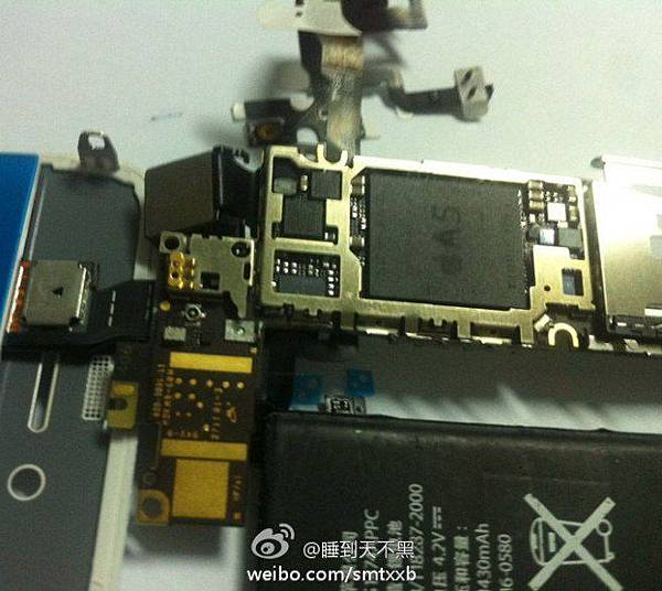apple-iphone-a5-chipset.jpg