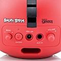 6683-pg542g-red-bird-speaker-rear-close-up-pd.jpg