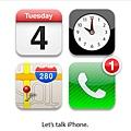 iphone-5-event-invite.jpg