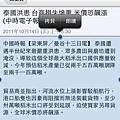 讓 iOS 5 念文章給你聽