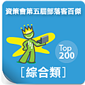 sticker_t200_ws