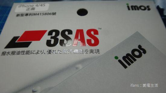 DSC05708