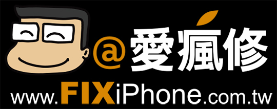 fixiphone logo