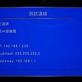 DSC08574