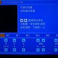 DSC08597