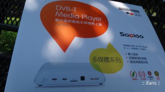 DSC08777