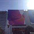 1370631718-QuickShot 2013.06.07 at 09.45.03