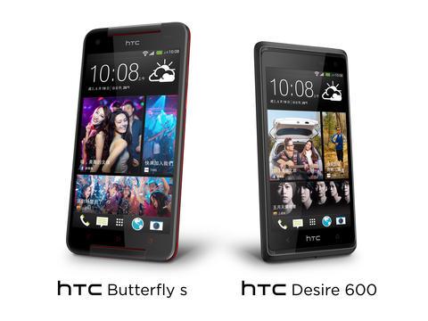 htc_butterfly_s_htc_desire_600