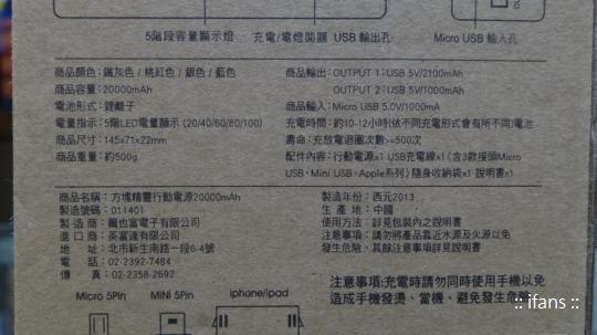 DSC09016