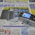 DSC09046