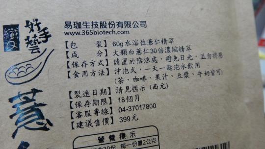 DSC09395